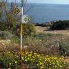 Itinérances sur l'E4 à Chypre