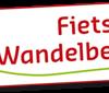 Bourse de la Rando à Gand les 10 et 11 février