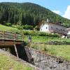 Parcours naturels en Vallée d'Aoste